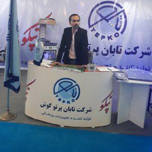 ایران هلث
