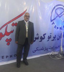 بیست و دومین نمایشگاه بین المللی ایران هلث