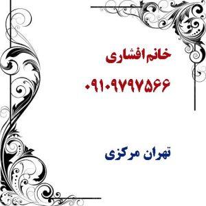 اجاره دهنده دستگاه در تهران