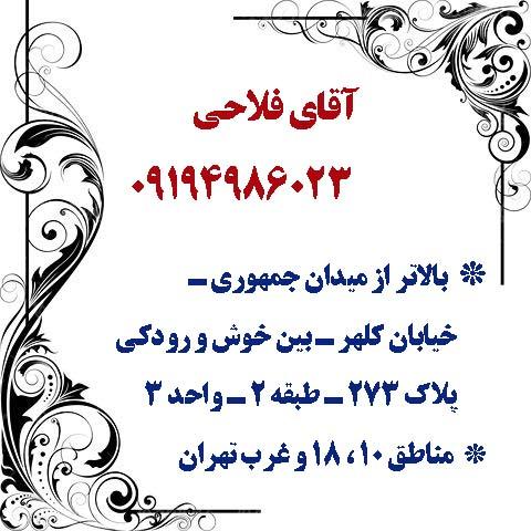 اجاره دهنده دستگاه درمان زردی در تهران